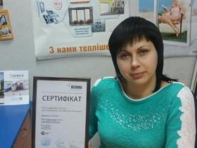 Авторизований торговий партнер REHAU в Житомирі