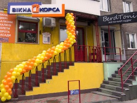 Открытие нового офиса в Виннице
