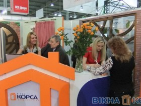 ТМ ВІКНА КОРСА на InterBUDexpo 2012