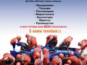 Запрошуємо на виставку ПРИМУС 2012