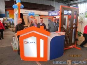 купить окна в Харькове