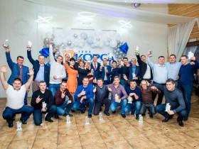 Ежегодная встреча партнеров ТМ КОРСА в Виннице