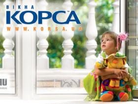 Про компанію Вікна КОРСА