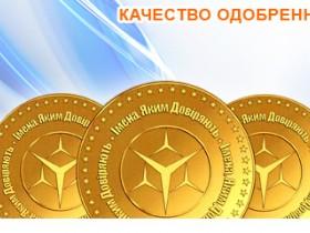 Дипломи та сертифікати ТМ КОРСА