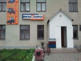 Відкриття офісу в Червоноармійську