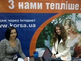 Выставка окон в Днепропетровске