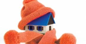 Государственная компенсация на энергосберегающие окна