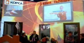 """Запрошуємо на виставку """"ПРИМУС 2011"""""""