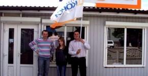 Открытие офиса ТМ КОРСА во Владимирце