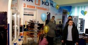 Відкриття офісу ТМ Вікна КОРСА у місті Городенка
