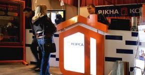 """Міжрегіональна виставка """"Оселя-2011"""" в Івано-Франківську"""
