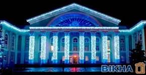 Показовий об'єкт-Палац Культури Хіміків