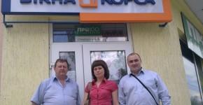 Відкриття нових офісів ТМ КОРСА в регіонах