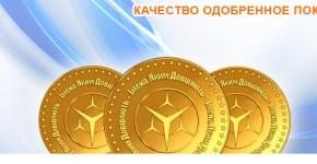 Дипломы и сертификаты ТМ КОРСА