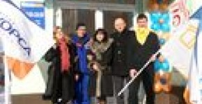 открытие офиса ТМ КОРСА в Ровно