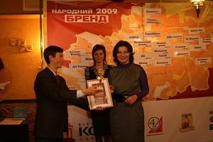 """ТМ КОРСА - бренд року в номінації """"Вікна - установка і продаж"""""""
