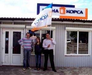 Відкриття офісу ТМ КОРСА у смт. Володимирець