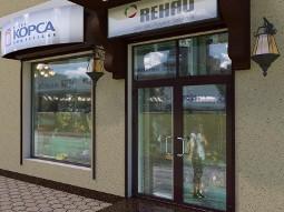 Металопластикові вікна для магазину
