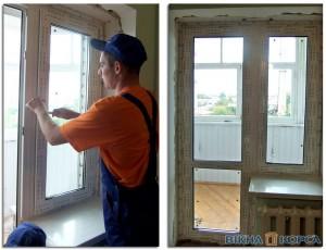 теплый монтаж металлопластиковых окон