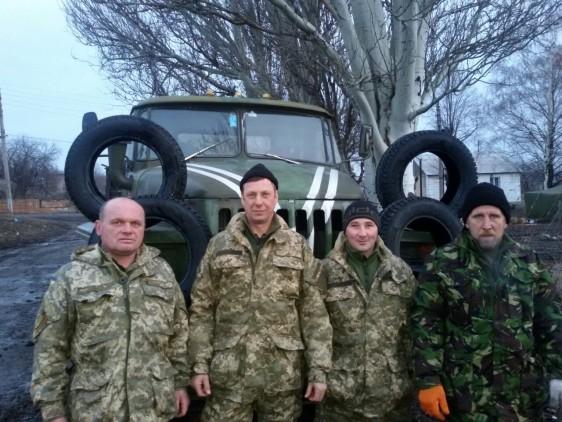подяка за допомогу та підтримку військових
