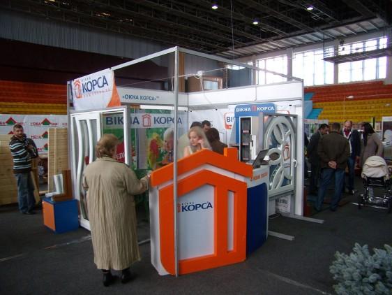 Виставка-ярмарок металопластикових вікон в Харкові