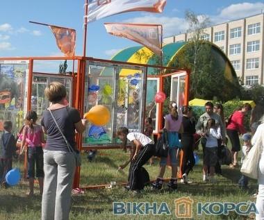 День міста в Сєвєродонецьку