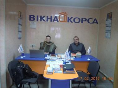 Відкриття нового офісу ТМ КОРСА в Дніпропетровську