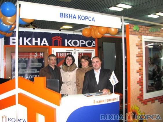Ексклюзивні вікна Луганськ