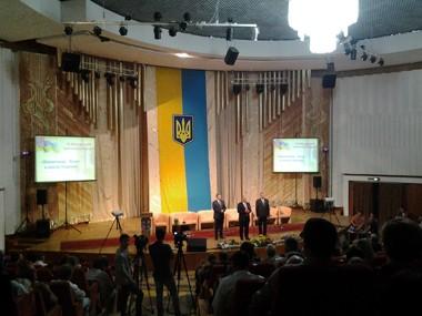 """Инвестиционный форум """"Винниччина-бизнес в центре Украины"""""""