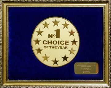 «Выбор года 2015» за брендом REHAU