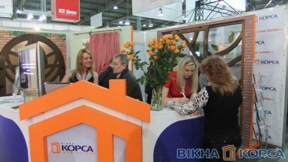 ТМ ОКНА КОРСА на InterBUDexpo 2012