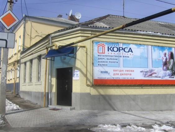 Открытие офиса в Кировограде
