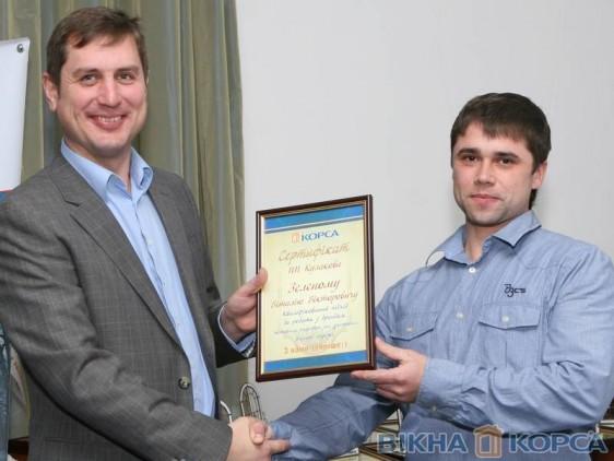 Всеукраїнський зліт дилерів 2012
