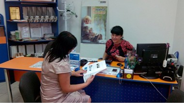 Новый офис в Виннице