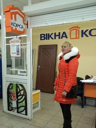 Открытие нового офиса в Знаменке