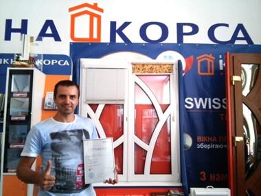 партнер вікна Rehau в Харкові