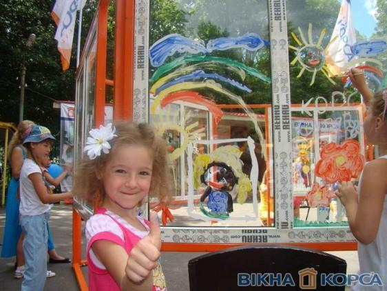купить окна Полтава