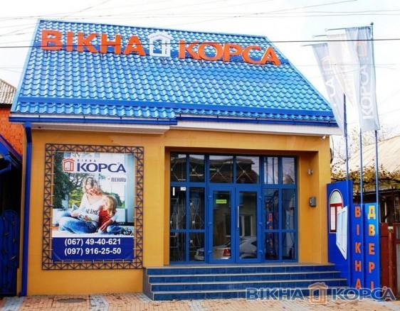 Открытие салона ТМ КОРСА в городе Хуст