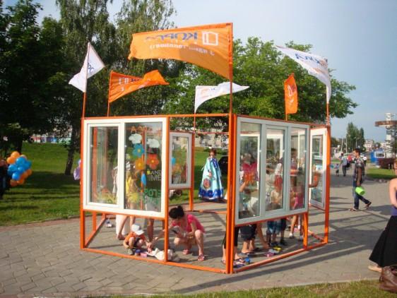 Праздник для детей в Виннице