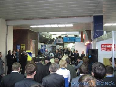 Виставка Архітектура і будівництво в Донецьку