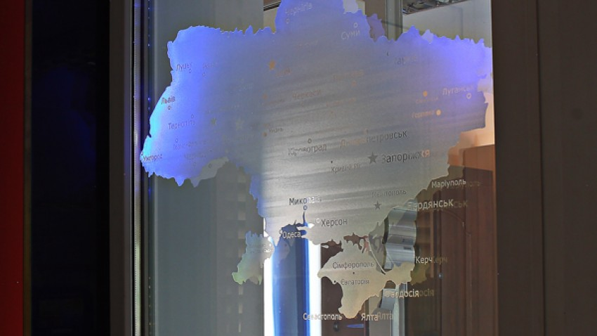 Лазерная гравировка с подсветкой