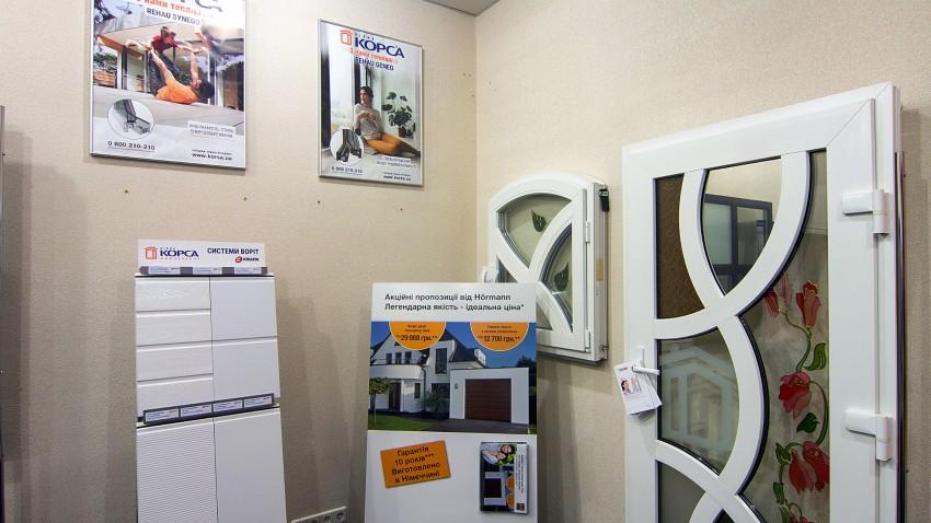 Купить металлопластиковые окна в Киеве