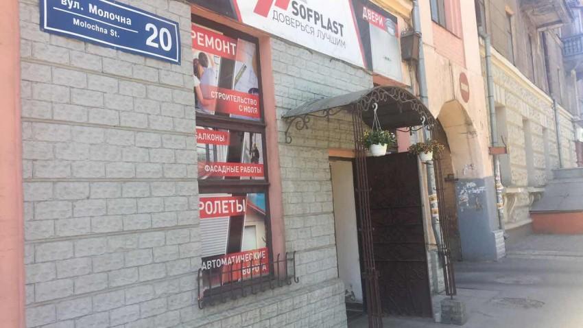 Купити металопластикові вікна в Харкові