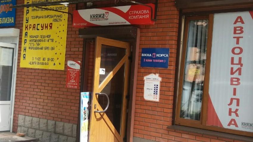 Купить металлопластиковые окна в Жмеринке