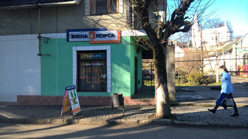 Купить металлопластиковые окна в Перечине