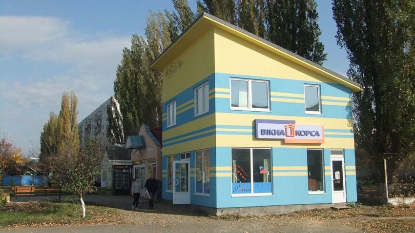 Купити металопластикові вікна в Ужгороді