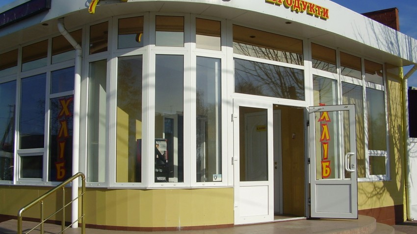 Купить окна в Гайсине