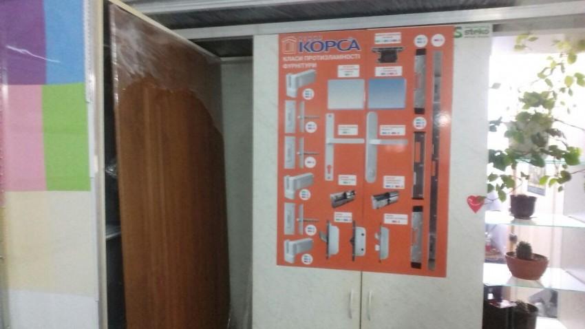 Купити пластикові вікна в Тальному