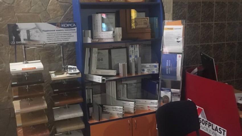 Купити пвх вікна в Харкові