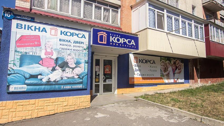 Купити пвх вікна rehau в Хмельницькому